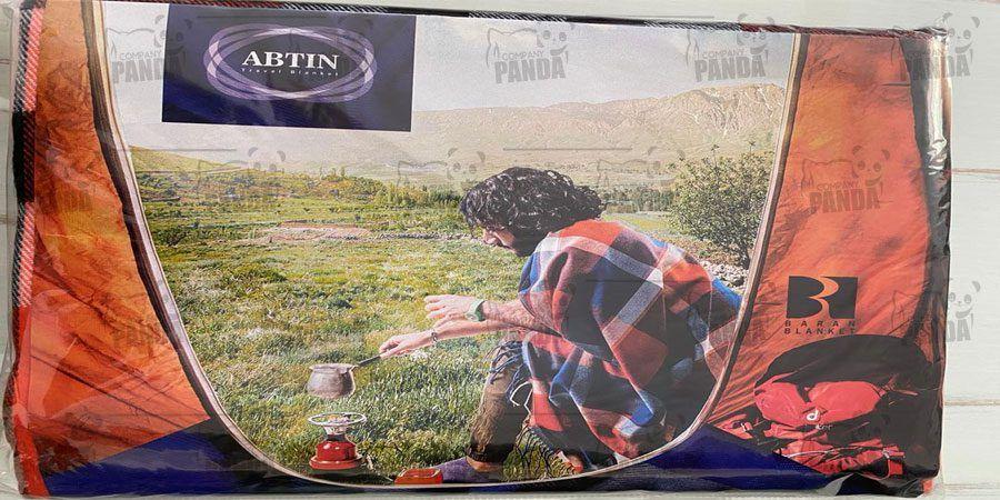 پتو مسافرتی ایرانی برای صادرات