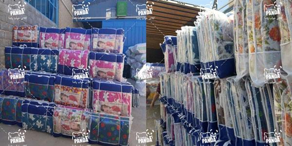 تولیدی تشک مسافرتی مشهد