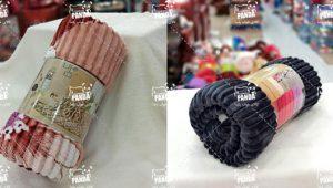 فروش پتو خارجی تهران