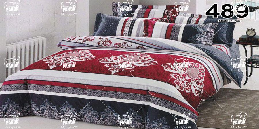 شرکت تولیدی روتختی کتان پاندا