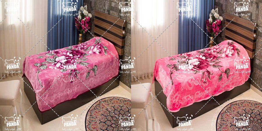 سایت عمده فروشی پتو نگار یزد